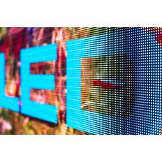 LED-вывеска (медиа-вывеска)
